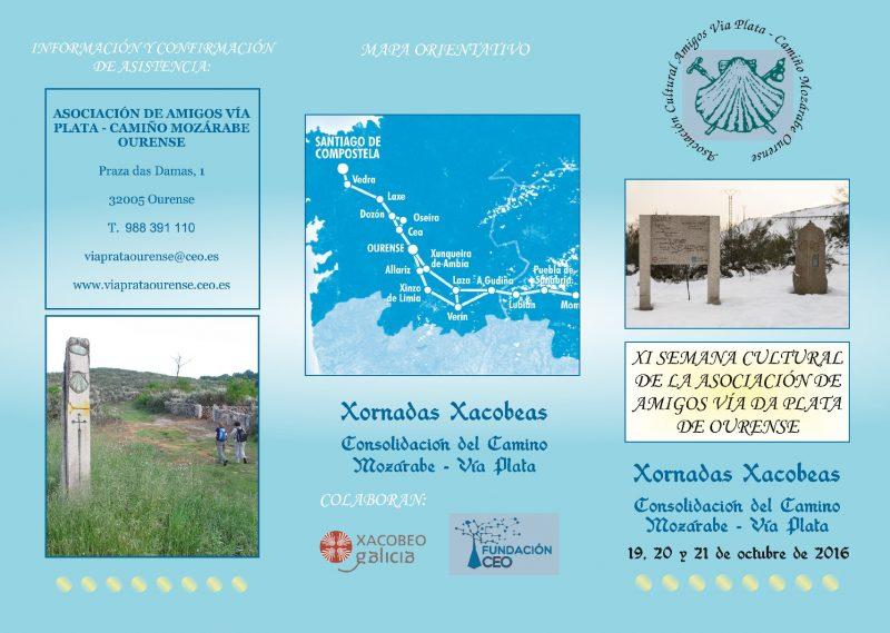 Jornadas dedicadas al Camino Mozárabe organizadas por la Asociación de la Vía de la Plata de Ourense