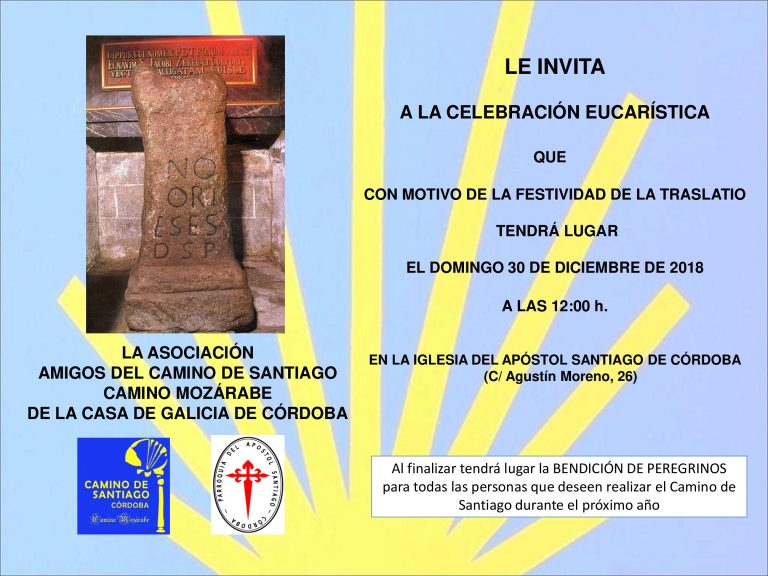 Festividad de la Traslatio, en la Asociación de Córdoba