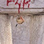 La ciudad de Málaga estrena señalización jacobea en su Camino Mozárabe de Santiago